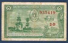 LAOS - 1 KIP Pick n° 1 de 1957 en TTB  2-D  935419