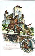 Militär & Krieg Ansichtskarten vor 1914 aus Bayern