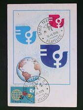 Italia MK 1975 ANNO della DONNA anno signora maximum scheda MAXIMUM CARD MC cm d1768