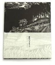 ANDREW CHALK Violin By Night CD BOX af ursin organum new blockaders marsfield