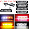 4X Amber/White 6LED Beacon Warning Hazard Flash Truck Car Emergency Strobe Light