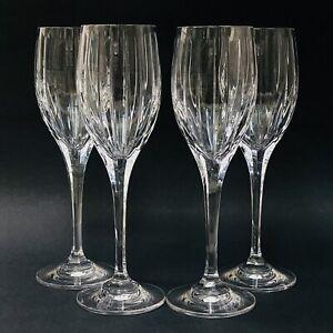 "Set Of 4 Mikasa Crystal ILLUSION Wine Glasses 8.25"" Discontinued Pattern HTF"