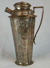 Antique E.G. Webster & Son Silverplate Cocktail Shaker/Pitcher- Ny/Brooklyn Made