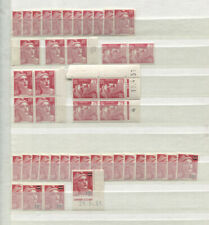 France Accumulation MNH/Used CV$1500.00 1945-1949 Marianne Varieties