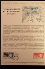 FRANCE MUSEE POSTAL FDC 13-86  CITE DES SCIENCES ET INDUSTRIE 3,90F  PARIS  1986