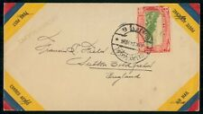 Mayfairstamps Ecuador 1936 Air Mail Francis Field Ltd Cover wwh_21249
