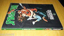 SPIDER-MAN #  4 - IL BACIO DEL RAGNO - GAZZETTA SPORT - CORRIERE SERA - SW15
