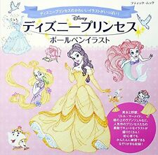 How to Draw Disney Princess With Ballpoint Pen Illustration Drawing From Japan