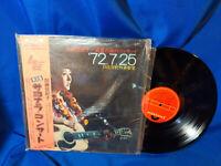 LP Polydor AR 2003 Gatefold Rare Obi Japanese Japan Pressing