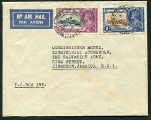 1935 Silver Jubilee Trinidad & Tobago  24 + 6c on commercial aircover to Jamaica