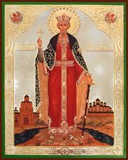 St Saint Vladimir Russian Orthodox Icon 6 1/4 Inch