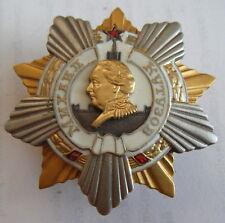 """SOVIET RUSSIAN AWARD """"ORDER OF KUTUZOV 1 DEGREES"""" USSR. COPY #2"""