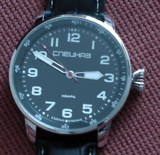 Wrist Quartz Mens Watch Military Special Forces Spetsnaz Counter Attack 2871329