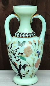Victorian Hand Painted Enamel Opaline Glass Handle Vase Ladybug Climbs Tree