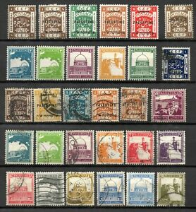 PALESTINE .  30 Stamps  MOUNTED MINT + USED