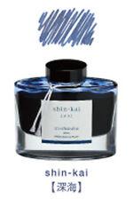 Pilot INK-50-SNK Iroshizuku Fountain Pen Ink Blue Gray (shin-kai) 50ml 453618