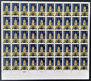 1996 Tennessee Statehood 32¢ Sheet 50 Stamps MNH Scott #3070