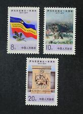 Ckstamps: China Prc Stamps Collection Scott#1340-1342 Mint Nh Og