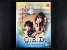 Japanese Drama QED Shomei Shuryo DVD English Subtitle