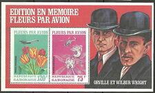 Gabun - Schnittblumen per Luftfracht 1971 Block 21 postfrisch gezähnt Mi. 429/30