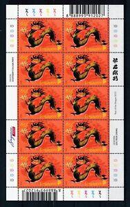 [G385946] Singapore 2012 dragon zodiac good very fine MNH sheet