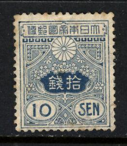 JAPAN SCOTT #137 1914 REGULAR ISSUE MH OG F-VF CAT $22!