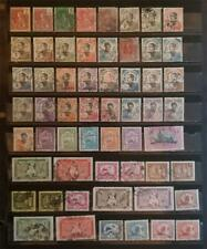 INDO-CHINA Stamp Lot MH OG USed T308