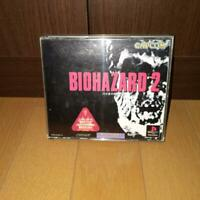 PS1 PS PlayStation 1 Resident Evil 2 Last escape from Japan