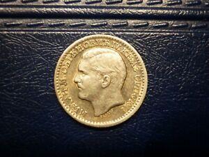 SERBIA 50 PARA 1879 XF / SILVER
