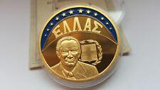 Gold ECU 1997 - Griechenland Georgios Papandreu Europa
