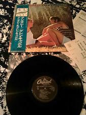 ANNE MURRAY / GLEN CAMPBELL - S / T LP + INSERT & OBI N. MINT!!!! ORIGINAL JAPAN