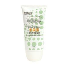 [TSAIO] Arbutin Whitening Peeling Gel Exfoliating Facial Scrub 60ml NEW