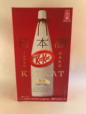 1 x box 9pc Sake KitKat - Japanese Kit Kat Nestle Japan - Alcohol Chocolate