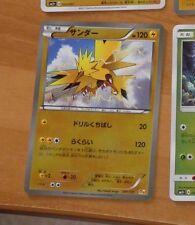 POKEMON JAPANESE CARD HOLO CARTE Zapdos 041/131 CP4 JAPAN NM