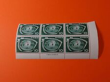 Stamps Japan * Sc 660 * Mihon * Imprint Blk of 6 * Mnh * 10y * 1958 * Globe
