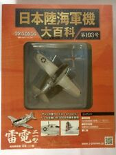 """Mitsubishi J2M3 [Jack] """"Raiden"""" 1:87 Diecast Scale Model (Repainted by US)"""
