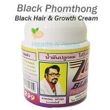 BLACK PHOMTHONG HAIR GROWTH CREAM 80G. FOR HAIR THICKENING & BLACKENING