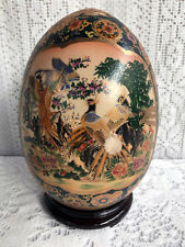 "***** 9"" SATSUMA GILDED ENAMEL PORCELAIN EGG PEACOCKS WITH STAND *****"