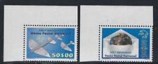Cape Verde 1999 UPU Anniversary original set Sc# 745-46 NH