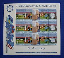 Micronesia (#116-120) 1990 Ponape Apriculture & Trade School MNH sheet