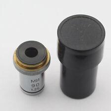 New Listingobjective Oi Oil 90 125 Ussr Microscope