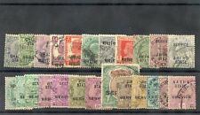 India (Patiala) 1885-1939 53 Different F-Vf Used (Includes A Few Color Var) $104