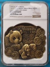 Shanghai Mint:2012 China Brass medal Gold PANDA 30TH ANNIV.NGC PF69 ANTIQUED