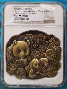 Shanghai Mint:2012 China Brass medal Gold PANDA 30TH ANNIV.NGC PF69 ANTIQUED