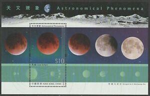 HONG KONG 2015 * ASTRONOMICAL PHENOMENA $10 Souvenir Sheet