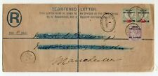 1894 NIGERIA / OIL RIVERS TO GREAT BRITAIN REGISTERED COVER, RARITY