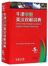 Oxford Intermediate Learner's English-Chinese Dictionary (English and Chinese Ed
