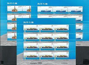 China 2013-2 Offshore Oil 3V Full S/S Ship Transport 海洋石油