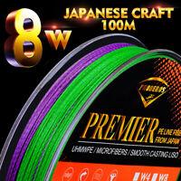 100M 8 Strands PE Fishing Line Japan Camo Multicolor Multifilament Braided Wire