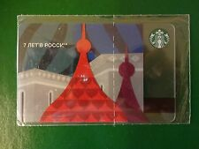 RUSSIA, STARBUCKS RUSSIAN CARD,2014,RED SQUARE,SEALED.RARE